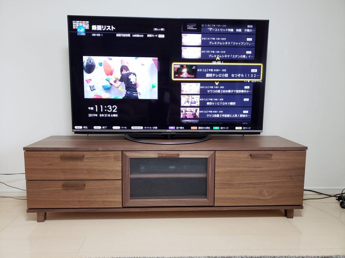 U様 / FBテレビボード