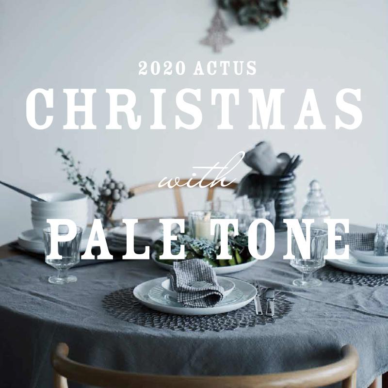 2020秋冬の新作家具やクリスマスを愉しむインテリアが揃いました。