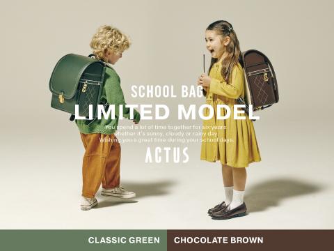 2022年ご入学モデルのランドセル