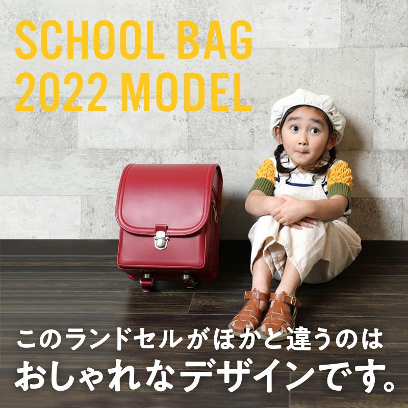 2022年ご入学モデルカタログお送りします。