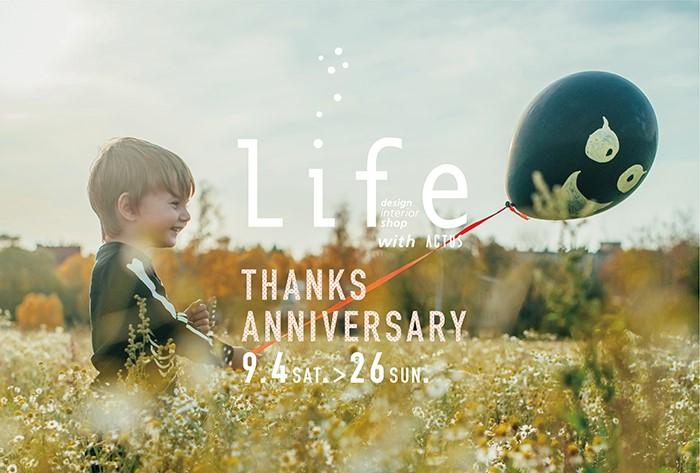 宮崎店は24周年・鹿児島店は17周年!ANNIVERSARY 3WEEKS!